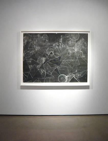 Celia Gerard, Regions of Unlikeness Exhibition 2011