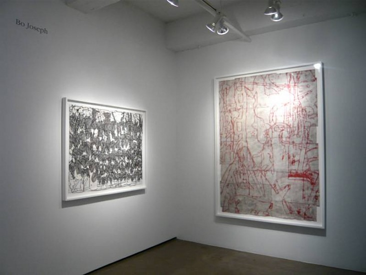 Bo Joseph, Fragments of a Worldview Exhibition 2012
